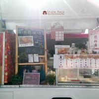 台南市美食 攤販 鹽酥雞、雞排 鷗元氣爹斯嘎 脆皮炸雞 照片