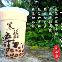 台中市美食 餐廳 飲料、甜品 飲料專賣店 黑翡淬(向心店) 照片