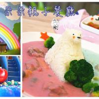 高雄市美食 餐廳 異國料理 義式料理 白兔朵朵親子餐廳 照片
