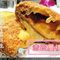 台南市美食 餐廳 素食 素食 赤崁璽樓 照片