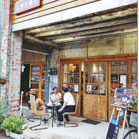 苗栗縣美食 餐廳 咖啡、茶 咖啡館 流星咖啡 照片