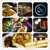 台南市美食 餐廳 異國料理 泰式料理 凸凹餐酒館 照片