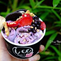 台北市美食 餐廳 飲料、甜品 冰淇淋、優格店 i-ce paris 照片