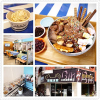 台中市美食 餐廳 飲料、甜品 冰淇淋、優格店 熊猴冰獄 照片