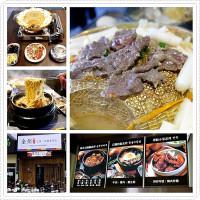 嘉義縣美食 餐廳 異國料理 韓式料理 全州韓二石豆腐石鍋專門店(朴子店) 照片