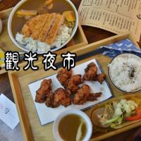 台南市美食 餐廳 異國料理 日式料理 昌津柴魚 しょくじ どころ 照片