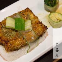 台南市美食 餐廳 異國料理 日式料理 鰻の亭2.0崇善店【台南現烤鰻魚料理】 照片