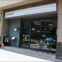 新北市美食 餐廳 咖啡、茶 皮亞咖啡 Caffè Piacere 照片
