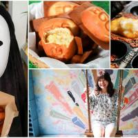 台南市美食 攤販 台式小吃 黑白燒 - 雞蛋燒菓子專賣 照片
