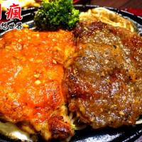新北市美食 餐廳 異國料理 異國料理其他 牛川瘋平價牛排館 照片