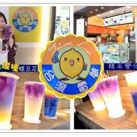 台中市美食 餐廳 飲料、甜品 飲料專賣店 台灣雷夢(漢口店) 照片