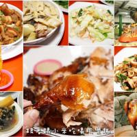 新竹縣美食 餐廳 中式料理 熱炒、快炒 火山爆發雞-新竹旗艦店 照片