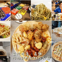 新竹市美食 餐廳 異國料理 義式料理 鬥牛士義式廚房經國店 照片