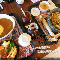 台中市美食 餐廳 異國料理 日式料理 Mr38.咖哩界傳奇人物 照片