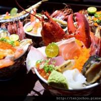 台北市美食 餐廳 異國料理 日式料理 丼賞和食 照片