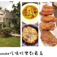 南投縣美食 餐廳 異國料理 義式料理 Ciao義Ciao 照片