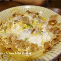 新竹縣美食 餐廳 異國料理 日式料理 樂陽食堂-光明店 照片