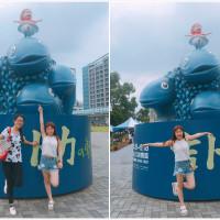 台北市休閒旅遊 景點 展覽館 華山文創園區華山劇場 照片