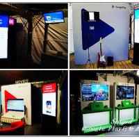 台北市休閒旅遊 景點 展覽館 Google Play行動嘉年華 照片