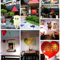 彰化縣美食 餐廳 飲料、甜品 冰淇淋、優格店 佳風蜜蜂蜜鮮果冰淇淋 照片