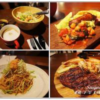 台北市美食 餐廳 餐廳燒烤 燒烤其他 棧 F-U Kitchen 直火廚房 照片