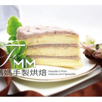 台南市美食 餐廳 烘焙 蛋糕西點 鳳媽媽手製烘培 照片