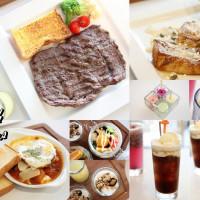 台南市美食 餐廳 異國料理 異國料理其他 兜齊私廚 照片