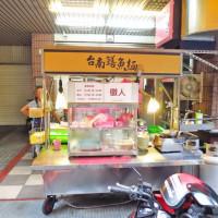 新北市美食 攤販 台式小吃 大吃小算-蘆洲 照片