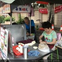 新北市美食 攤販 台式小吃 海伯胡椒餅 照片