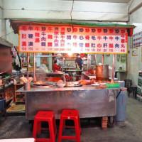 新北市美食 餐廳 中式料理 小吃 黃牛肉麵 照片