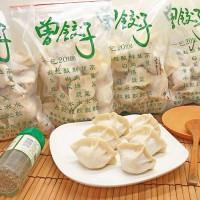 台北市美食 餐廳 中式料理 麵食點心 曾餃子手工水餃 照片