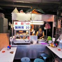 台北市美食 餐廳 中式料理 麵食點心 社子島水餃店 照片