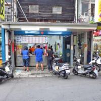 台北市美食 攤販 台式小吃 社子島古早味豆花 照片