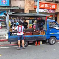 新北市美食 攤販 台式小吃 蔥燒Q餅 照片