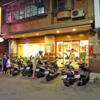 新北市美食 餐廳 中式料理 熱炒、快炒 橘之夢 照片