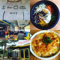 桃園市美食 餐廳 異國料理 義式料理 塩Way義式餐坊 照片