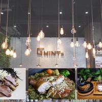 台北市美食 餐廳 異國料理 義式料理 綠薄荷 G'MINTS 照片