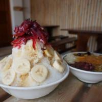 台南市美食 餐廳 飲料、甜品 甜品甜湯 金華61鴉片綠豆蒜 照片