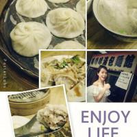 嘉義縣美食 餐廳 中式料理 麵食點心 嚕嚕咪湯包麵館 照片