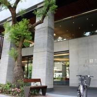 台北市休閒旅遊 住宿 商務旅館 新驛旅店(復興北路店) 照片