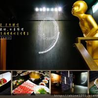 台北市美食 餐廳 火鍋 大安9號鍋物 照片