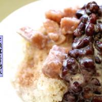 台南市美食 餐廳 飲料、甜品 剉冰、豆花 芋豆賞 照片