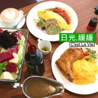 台南市美食 餐廳 異國料理 異國料理其他 日光.緩緩無毒廚房 夏林店 照片