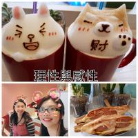 桃園市美食 餐廳 咖啡、茶 咖啡、茶其他 理性與感性 照片