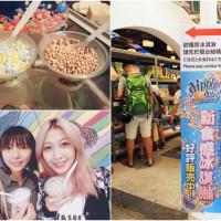 台北市美食 餐廳 飲料、甜品 Dippin' Dots 迪品多滋 照片