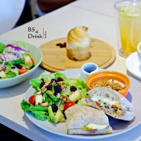 台北市美食 餐廳 咖啡、茶 咖啡館 BS and Drink 照片