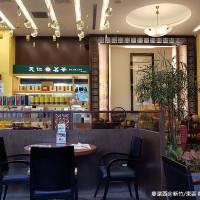 新竹市美食 餐廳 中式料理 中式料理其他 喫茶趣(新竹愛買店) 照片