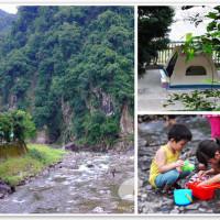 新竹縣休閒旅遊 住宿 露營地 仙湖露營區 照片