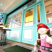 新北市美食 餐廳 異國料理 OyamiCaf'e (新埔店) 照片