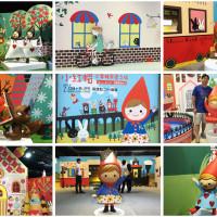 高雄市休閒旅遊 景點 展覽館 小紅帽特展 照片